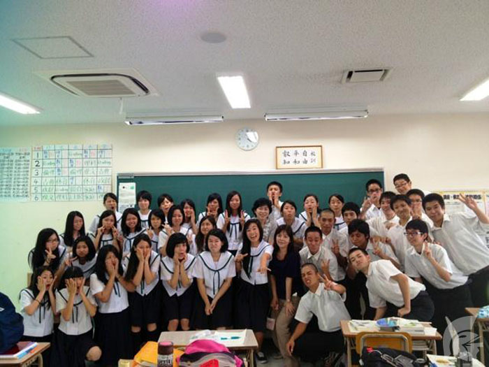 Japanese Language School in Tokyo  Learn Japanese in